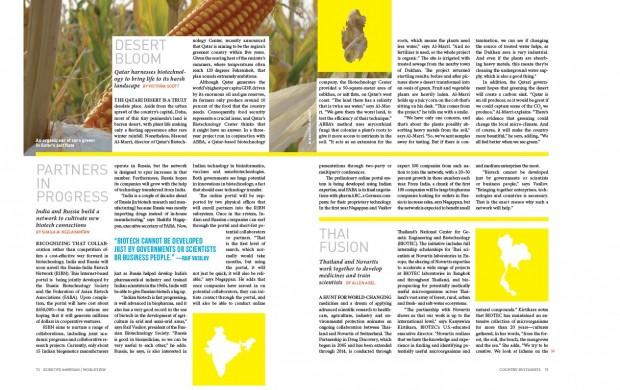 scientific american 620x390 Los mejores diseños para revistas