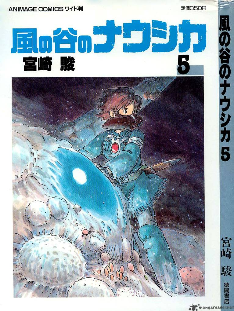 """Nausicaa of the Valley of the Wind"""